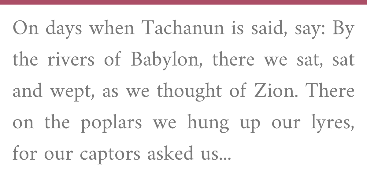 photo relating to Birkat Hamazon Text Printable referred to as Birkat Hamazon, Birkat Hamazon, Initial Psalms