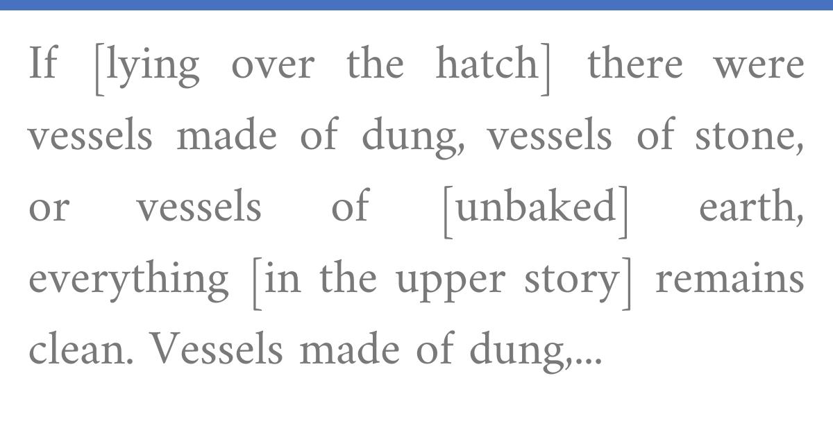 ביאור אנגלי על משנה אהלות ה׳:ה׳