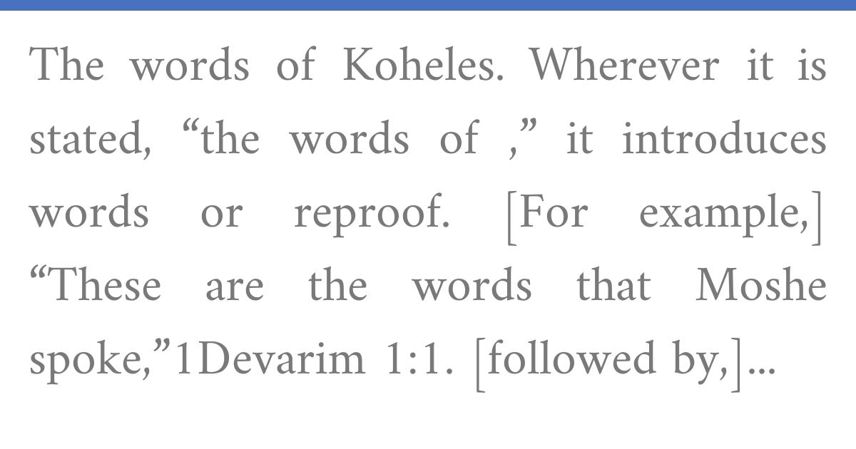 Rashi on Ecclesiastes | Sefaria