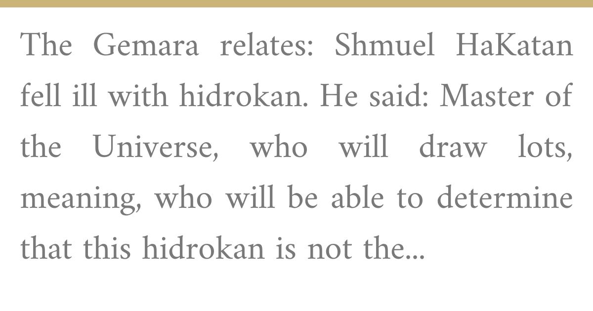 Shabbat 33a 12