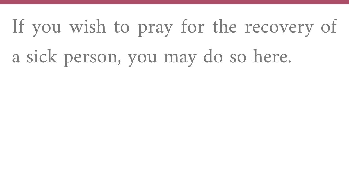 Siddur Ashkenaz, Weekday, Shacharit, Amidah, Healing 2